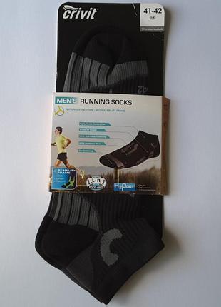 Суперспортивные носки для бега ,р.41 - 42 , crivit, германия