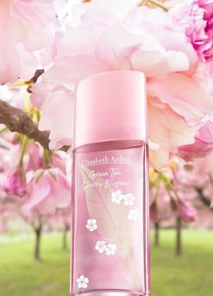 Elizabeth arden cherry blossom