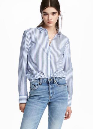 Полосатая хлопковая рубашка блузка голубая полоску от h&m