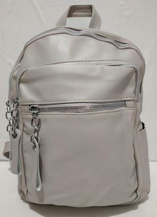 Женский городской рюкзак (бежевый) 19-06-006
