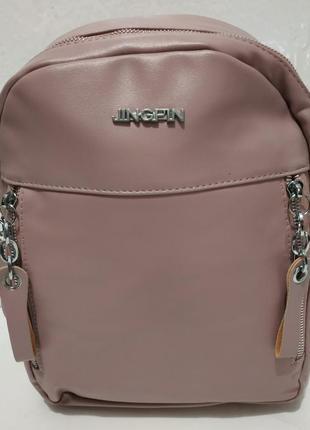 Женский городской рюкзак (тёмная пудра) 19-06-007