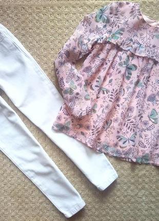 Белые джинсы и блузочка