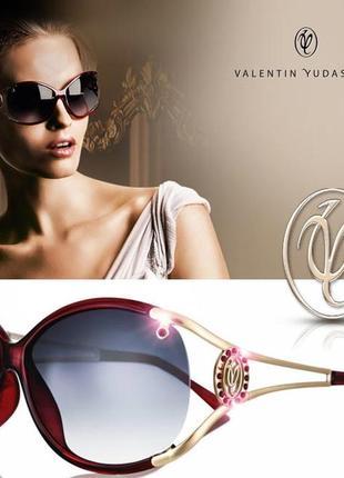Розпродаж 🌹распродажа🌹окуляри valentin yudashkin очки 🎁 в подарок🎁