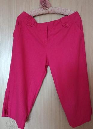 Льняные штаны  бриджи капри кюлоты  14 размер