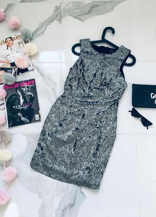 Шикарное платье в пайетках - нарядное клуб пати торжество