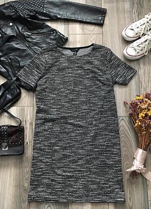 Клевое платье прямого кроя new look