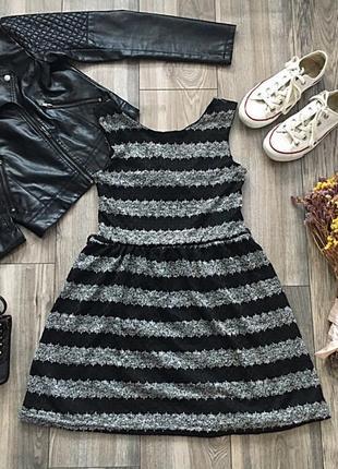Интересное платье атм