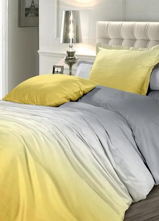 Сатин омбре желтый шафран - эксклюзивное постельное белье