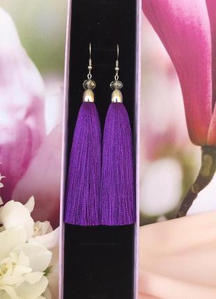 Фиолетовые серьги кисти
