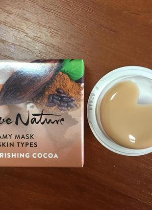Питательная маска какао