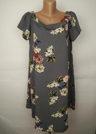Платье цветочное легкое со спущенными плечами большой размер new look uk 18/46/xxl