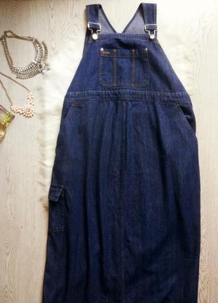 Длинный в пол синий темный джинсовый сарафан ромпер комбинезон длинной юбкой батал большой