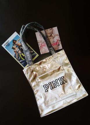 Блестящая серебристая сумка victoria's secret pink оригинал