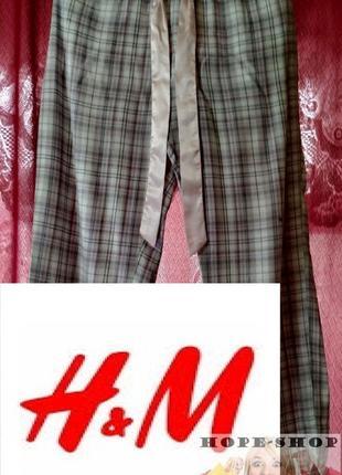 Домашние пижамные брюки в бело-серю клетку