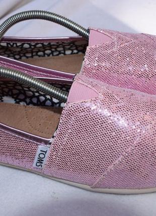 Летние туфли слипоны эпадрильи томс  мокасины