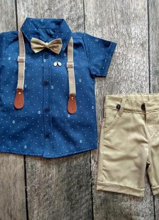 Нарядный костюм для маленького джентельмена