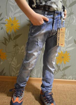 Стильнячие джинсы для мальчика-подростка, венгрия