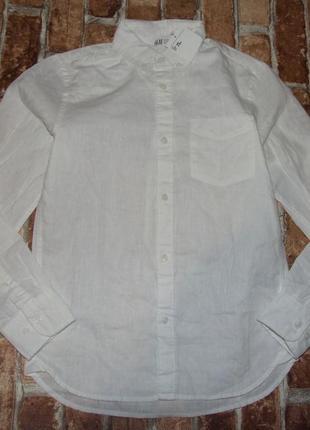 Новая хлопковая белая рубашка 9-10 лет