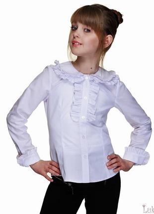 Белая школьная блузка 128 рост
