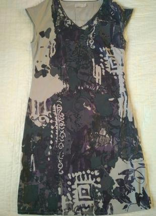 Стильное платье bon'a parte38 р.