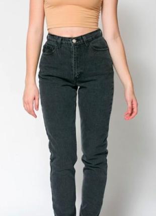 American apparel mom джинсы с высокой посадкой тёмно-серые zara