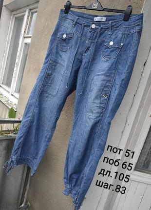Джинсы и джинсовки брюки штаны на каждый день полубаталы