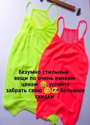 Стильный сарафан летний шифоновый неоновый цвет свободный