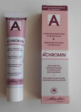 """Ахромин отбеливающий крем от пигментных пятен achromin """"болгария"""""""