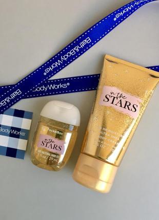 """Набор: парфюмированный крем рук и тела + антисептик для рук """"all stars"""", сша"""