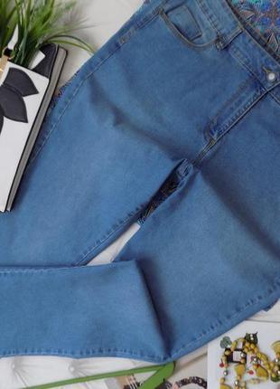 Комфортные, глубокие летние джинсы