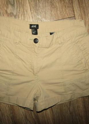 Натуральные шорты р-р s-36 бренд h&m