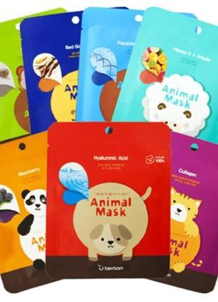 Набор тканевых масок для лица berrisom animal mask