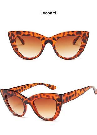 Обнова! очки солнцезащитные кошечки кошачий глаз леопард