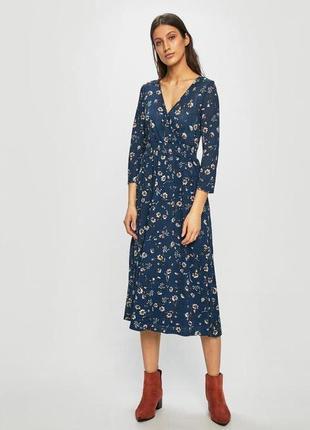 Ніжна блакитна сукня only