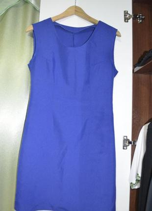 94 синее платье