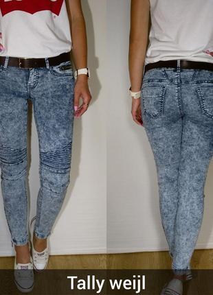 Красивые меланжевые байкерские джинсики tally weijl