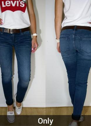 Стильные джинсы only