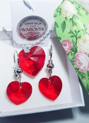 Набор украшений красные сердечки красное сердце сваровски подарок любимой девушке