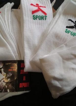 Крутые качественные высокие белые носки sport  на р. 40-46