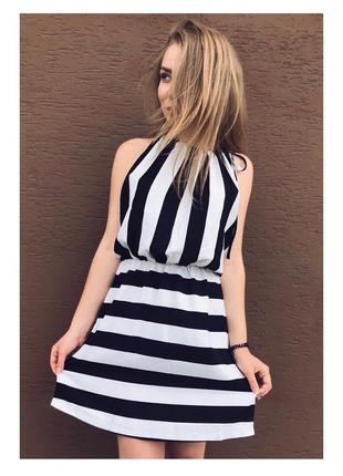 Летнее платье 💜