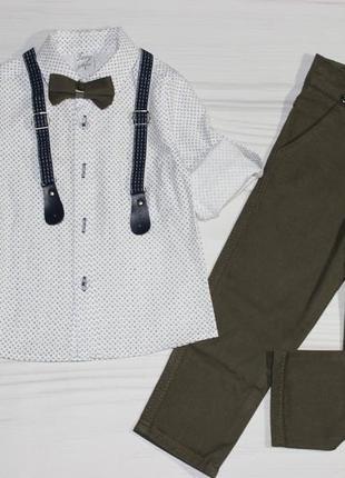 Классический костюм (брюки с подтяжками и рубашка с бабочкой), турция