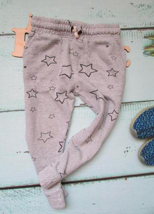 Спортивные штаны в звезды