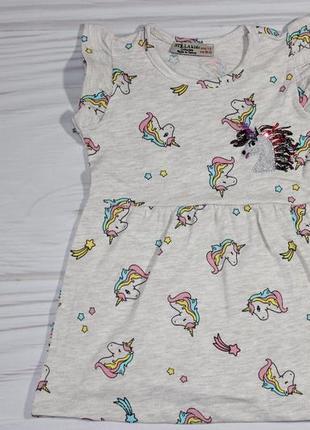 Летнее хлопковое платье с единорогами, турция
