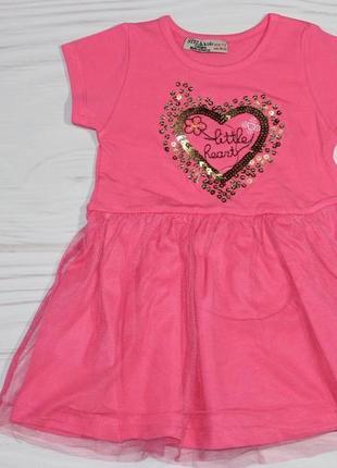 Летнее нарядное фатиновое малиновое платье с пайетками, турция