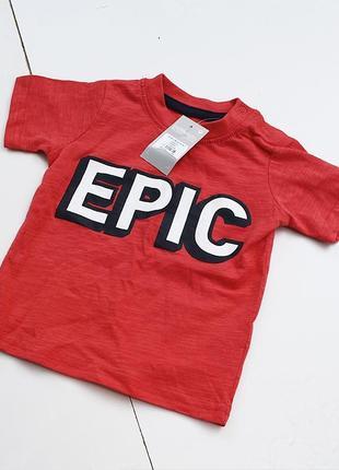 Новая футболка на малыша