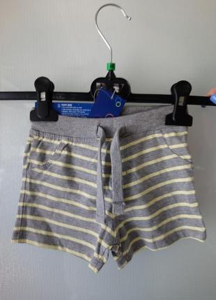 Хлопковые шорты lupilu
