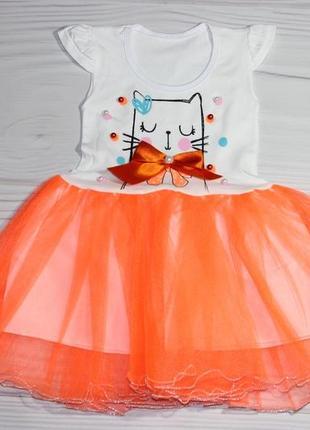 Уценка! летнее нарядное фатиновое пышное платье, турция