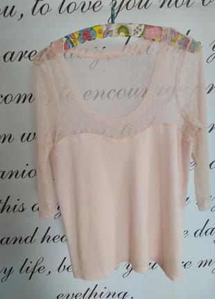 Блуза с пудровым оттенком