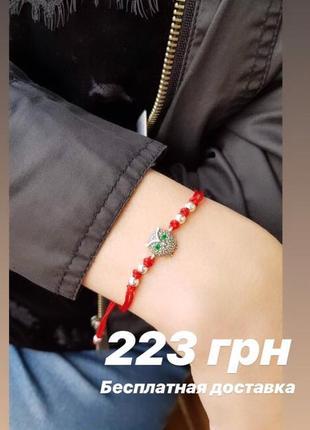 Серебряный браслет красная нить