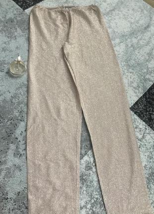 Шикарные брюки с люрексом